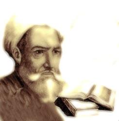 ابو نصر فارابی
